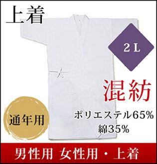 2 l 夹克混合 (夹克棍术) ◆