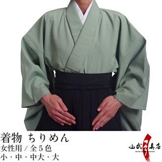 和服绉小型中型大型大 ◆ 02P08Feb15