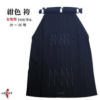 射箭黑暗袴的热带女郎儿童 20-26 号 ◆ 02P04Jul15