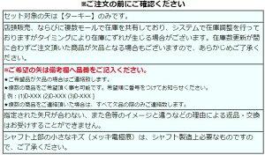 弓道矢3点セット送料無料初心者セット商品番号SS-2