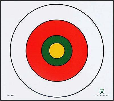 実業団用 色的紙 尺二寸的紙 36cm まとがみ 白 黒 弓道 弓具 道場備品 Target paper【ラッキーシール対応】