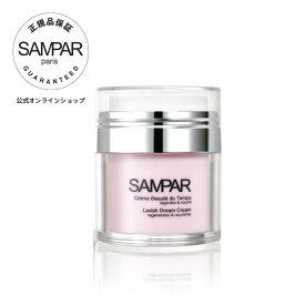 サンパー ドリーム クリーム(エイジングケア クリーム)【サンパー (SAMPAR)公式】クリ、クルミ、オリゴペプチドが水分をお肌にとどめてみずみずしく品格あるお肌へ整えます。
