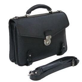 [ガザ・ディナリービジネスII] 本革製・手付きカブセ型ビジネスバッグ 4873 メンズ 中型 通勤 書類入れ 2way ショルダー 日本製 青木鞄 ギフト