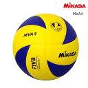 【あす楽対応】ミカサ MIKASA MVA4 バレーボール4号球 練習球【クリアランスSALE】中学生・ママさんバレーに。