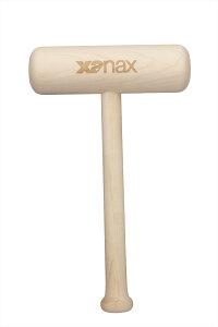 ザナックス XANAXBGF-27 グラブハンマー (トンカチ型・持ち手中央)野球 ベースボール グローブメンテナンス用品 BGF-27【取り寄せ商品】(2106)