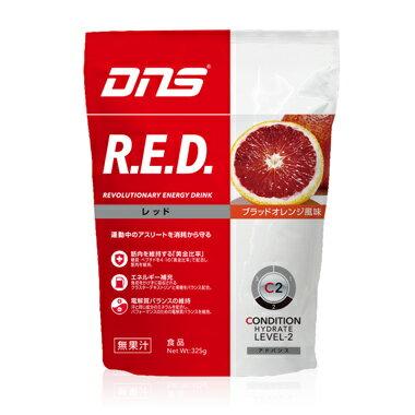 【DNS】DNS R.E.D. (10L)【取り寄せ商品】