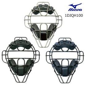ミズノ MIZUNO 1DJQH100 MP硬式チタンマスク 17 【取り寄せ商品】野球 キャッチャー用品 ミズノプロ 硬式