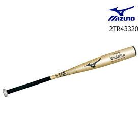 ミズノ MIZUNO 2TR43320 軟式用<ビクトリーステージ> Vコング02(金属製)(野球)軟式野球 金属バット V.S VKONG02【取り寄せ商品】(1910)