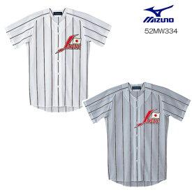 ミズノ MIZUNO 52MW334 ビューリーグシャツ(2004日本代表モデルレプリカ)マークなし 野球 ユニフォームシャツ【取り寄せ商品】