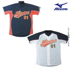 ミズノ MIZUNO 52MJ890 シャツ/オープンタイプ(2006世界モデル)[ジュニア]野球 ユニフォームシャツ【取り寄せ商品】