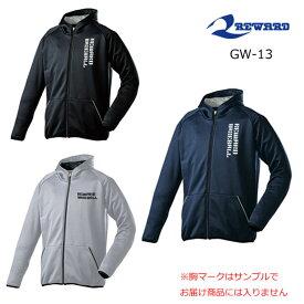 レワード REWARD 野球 ソフトシェルパーカー メンズ ベースボール アウター グランドコート GW-13 【取り寄せ商品】(2007)
