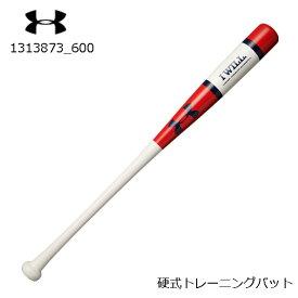 アンダーアーマー UNDER ARMOUR 1313873_600 UA 硬式野球 トレーニングバット 84cm(ベースボール/MEN)メンズ UA HARDBALL TR BAT 85CM【取り寄せ商品】トップバランス 【600】RED 継(2001)