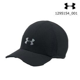 アンダーアーマー UNDER ARMOUR 1295154_001 UAシャドーキャップ2.0(ランニング/キャップ/WOMEN)レディース 帽子UA Shadow Cap 2.0【取り寄せ商品】【001】BLK/BLK/SIL