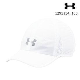 アンダーアーマー UNDER ARMOUR 1295154_100 UAシャドーキャップ2.0(ランニング/キャップ/WOMEN)レディース 帽子 UA Shadow Cap 2.0【取り寄せ商品】【100】WHT/WHT/SIL