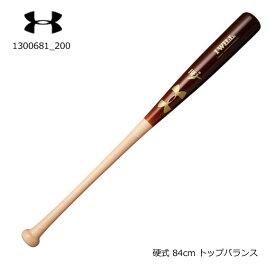 アンダーアーマー UNDER ARMOUR 1300681_200 UA硬式野球 木製バット 84cm(ベースボール/硬式バット/木製/トップバランス/84cm/MEN)メンズ UA HB WBats 84cm【取り寄せ商品】【200】CBR