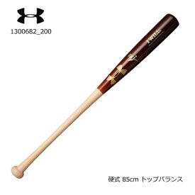 アンダーアーマー UNDER ARMOUR 1300682_200 UA 硬式野球 木製バット 85cm(ベースボール/硬式バット/木製/トップバランス/85cm/MEN) UA HB WBats 【取り寄せ商品】【200】Cleveland Brown
