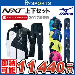https://image.rakuten.co.jp/samsam/cabinet/volonte/32je7540-32jf7540-ss.jpg