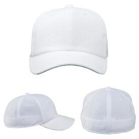 【新入部員応援】 ミズノ 野球 練習用キャップ 野球帽 ホワイト 高校野球 白帽子 練習帽子 S-LL 12JW8B0501【01】