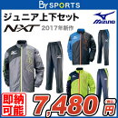 https://image.rakuten.co.jp/samsam/cabinet/volonte/img/32je7932-7800.jpg