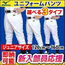 https://image.rakuten.co.jp/samsam/cabinet/volonte/img/imgrc0109042701.jpg