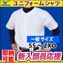 https://image.rakuten.co.jp/samsam/cabinet/volonte/img/12jc6f6001.jpg