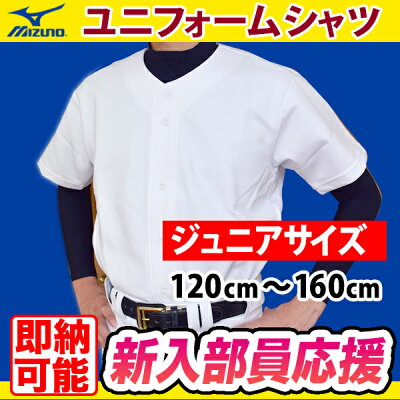 https://image.rakuten.co.jp/samsam/cabinet/volonte/img/12jc6f8001.jpg