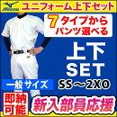 https://image.rakuten.co.jp/samsam/cabinet/volonte/img/12jg6n1001.jpg