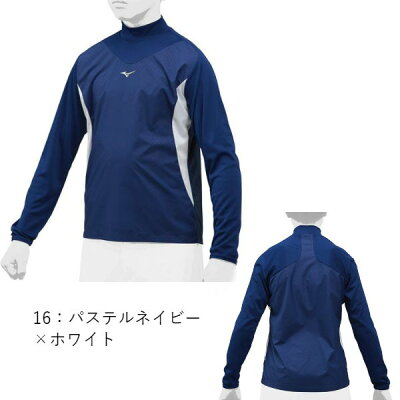 ミズノ(mizuno)シャカアントレーニングジャケットユニセックス(18fw)ブラックネイビーホワイトS-XL12JE8J32【201809V】