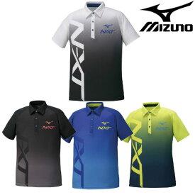 【メール便OK】【あす楽対応】ミズノ MIZUNO N-XT ポロシャツ ユニセックス (20ss) 2020年春夏新作 ホワイト グリーン ブラック ネイビー ブルー 32JA0270【201912V】