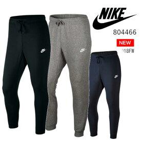 【あす楽対応】【2018年秋冬新作】ナイキ(Nike)スポーツウェア ジョガーパンツ スウェットパンツ スエットパンツ メンズ (18fw) ブラック グレー ネイビー オブシディアン S-XL 804466【SS1812】【父の日】