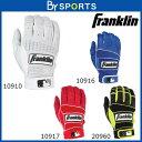 【メール便送料無料】【Franklin】フランクリン バッティング手袋 NEO CLASSIC II ネオクラシック2 バッティンググローブ野球 バッター パー...