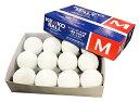 【あす楽対応】ナガセケンコー (KENKO) 軟式野球ボール M号 1ダース(12球セット) 新型ケンコーボールM号球 一般用 M球ボール 12個入り …