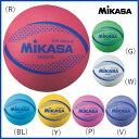 【あす楽対応】【メール便OK】 MIKASA ミカサソフトバレーボールブルー レッド グリーン バイオレット ホワイト ピン…