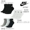 【メール便送料無料】ナイキNIKE3Pソックス