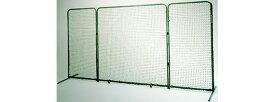 【メーカー直送】トーア 分割三面防球Wネット 組立式【取り寄せ商品】TN-B012 ※同梱不可※