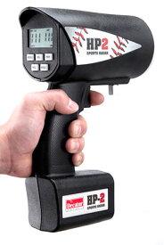 【メーカー直送】トーア スピードガン HP-2【取り寄せ商品】TS-005 ※同梱不可※