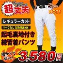 https://image.rakuten.co.jp/samsam/cabinet/volonte/leaguestarhot-2980.jpg
