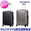 【新登場】サムソナイト Samsonite / スーツケース / キャリーケース / アウトレット[ タイリウム・スピナー55 ]【RCP】