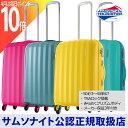 サムソナイト アメリカンツーリスター スーツケース プリズモ リミテッドカラー スピナー