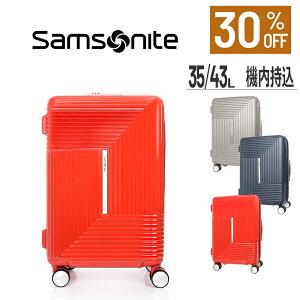 【公式】【セール/アウトレット】【30%OFF】サムソナイト/Samsonite/スーツケース/ハードケース/TSA/4輪[ アピネックス・スピナー55 エキスパンダブル]【RCP】