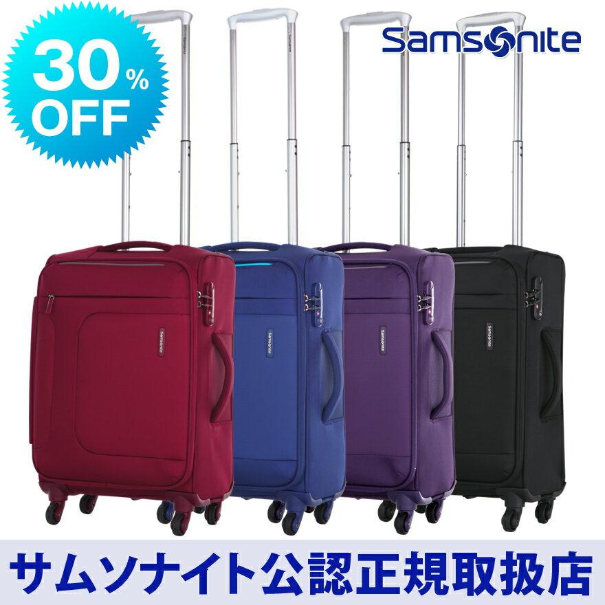 サムソナイト Samsonite / スーツケース ソフトケース キャリーケース / アウトレット[ アスフィア・スピナー55 ]【RCP】