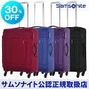 サムソナイト Samsonite / スーツケース ソフトケース キャリーケース / アウトレット[ アスフィア・スピナー66 ]【RCP】