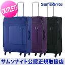 サムソナイト Samsonite / スーツケース ソフトケース キャリーケース / アウトレット[ アスフィア・スピナー76 ]【RC…