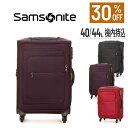 【公式】【セール/アウトレット】【30%OFF】サムソナイト Samsonite / スーツケース ソフトケース/機内持込[ポピュラ…