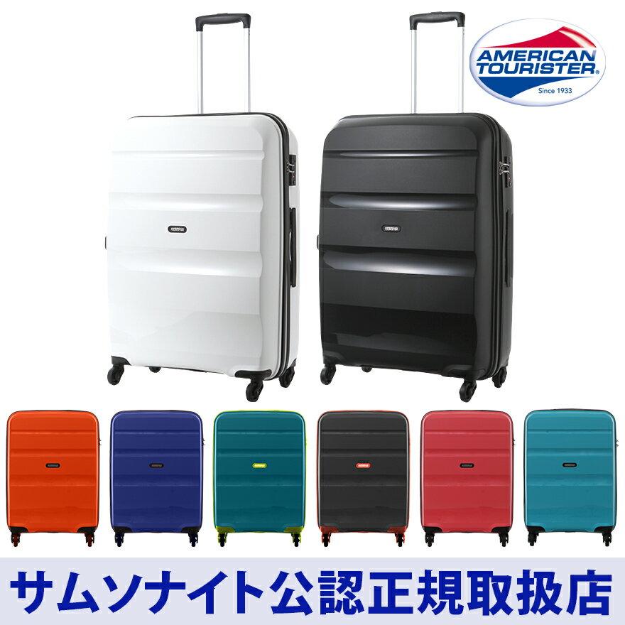 サムソナイト/Samsonite / アメリカンツーリスター / スーツケース[ ボンエアー・スピナー75 ]【RCP】
