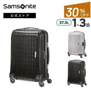 【公式】【セール/アウトレット】【30%OFF】サムソナイト/Samsonite/スーツケース/ハードケース/トラベル/旅行[ クロノライト・スピナー55 ]【RCP】
