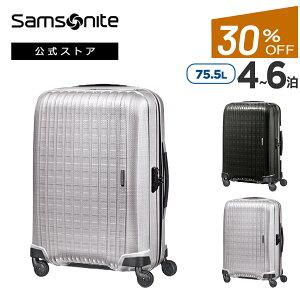【公式】【セール/アウトレット】【30%OFF】サムソナイト/Samsonite/スーツケース/ハードケース/トラベル/旅行[ クロノライト・スピナー69 ]【RCP】
