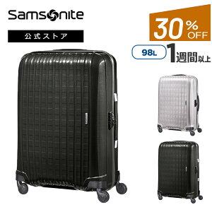 【公式】【セール/アウトレット】【30%OFF】サムソナイト/Samsonite/スーツケース/ハードケース/トラベル/旅行[ クロノライト・スピナー75 ]【RCP】