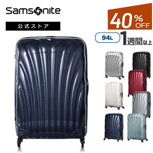 【公式】【セール/アウトレット】【40%OFF】サムソナイト Samsonite / 超軽量スーツケース/Lサイズ[ コスモライト・スピナー75 ]【RCP】【dl】brand