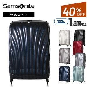 【公式】【セール/アウトレット】【40%OFF】サムソナイト Samsonite / 超軽量スーツケース/Lサイズ[ コスモライト・スピナー81 ]【RCP】【dl】brand